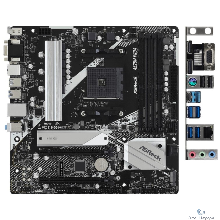 Asrock A520M PRO4 RTL {Soc-AM4 AMD A520 4xDDR4 mATX AC`97 8ch(7.1) GbLAN RAID+VGA+HDMI+DP}