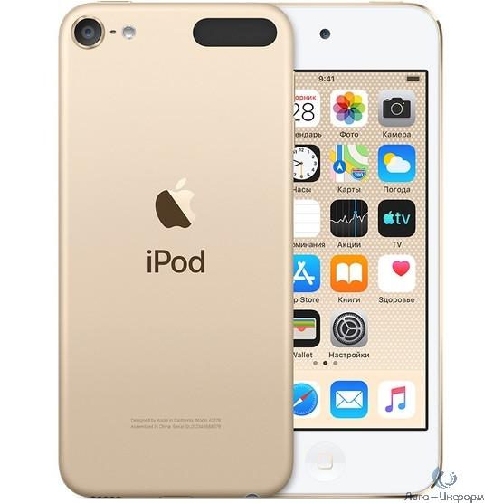 Apple iPod touch 32GB - Gold [MVHT2RU/A]