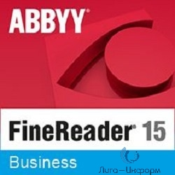 """AF15-2S1W01-102 ABBYY FineReader 15 Business Full (Standalone) АО """"Композит"""""""