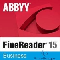 AF15-2S1W01-102 ABBYY FineReader 15 Business Full (Standalone)  Агентство стратегических инициатив