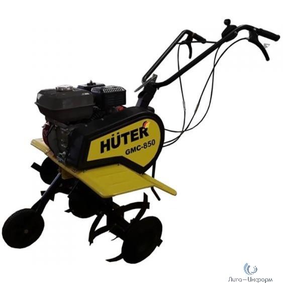 HUTER Мотокультиватор GMC-850 Huter, , шт [70/5/24]