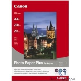 "Canon 7673B011 Бумага без покрытия IJM009 75г/м2 841мм x 120м втулка 2""/ 50.8 мм"