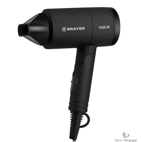 BRAYER 3040BR Фен,   1400 Вт, 2 скорости, узкий концентратор складная ручка, съемный фильтр,  1,8 м