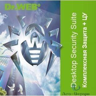 """LBW-BC-12M-5-B3 Dr.Web Desktop Security Suite на 5 ПК на 1 год (продление)  комплексная защита  ООО """"Хема"""""""