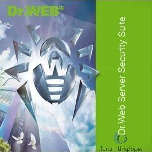"""LBS-AC-36M-1-B3 Dr.Web Server Security Suite на 1 сервер на 3 года (продление)  ООО """"Хема"""""""
