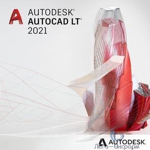 057I1-006845-L846 AutoCAD LT Commercial Single-user Annual Subscription Renewal  ВелестройМонтаж (97 шт.)