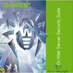 """LBS-AC-12M-2-B3 Dr.Web Server Security Suite на 2 сервера на 1 год (продление)  ООО """"ВПК"""""""