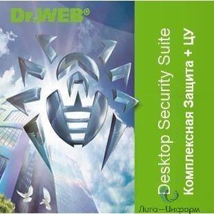 LBW-BC-12M-10-A3 Dr.Web  Desktop Security Suite на 10 ПК на 1 год комплексная защита Нотариус г. Москвы Николаева Светлана Геннадьевна
