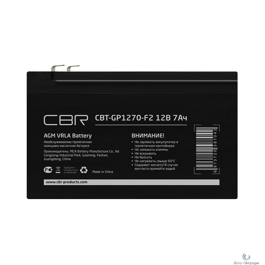 CBR Аккумуляторная VRLA батарея CBT-GP1270-F2 (12В 7Ач), клеммы F2