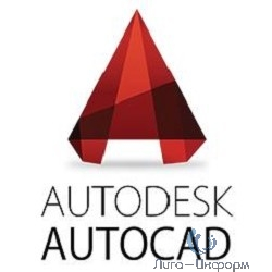 057I1-006845-L846 AutoCAD LT Commercial Single-user Annual Subscription Renewal  ООО «ПСК ФАРМА»
