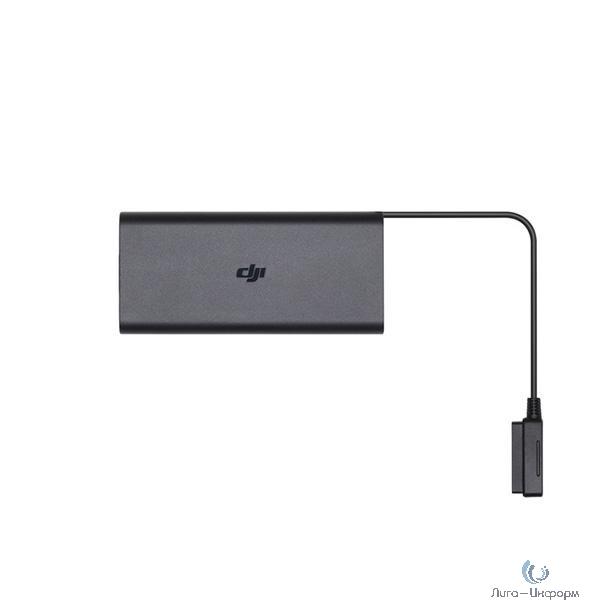 Зарядное устройство для квадрокоптера Dji Mavic 2 Part 3 для DJI Mavic 2 Pro/DJI Mavic 2 Zoom