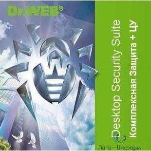 LBW-BC-12M-7-A3 Dr.Web Desktop Security Suite на 7 ПК на 1 год комплексная защита Нотариус г. Москвы Лысякова Ольга Сергеевна