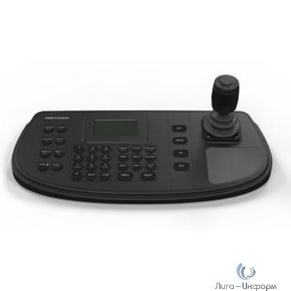 HIKVISION DS-1200KI  Клавиатура