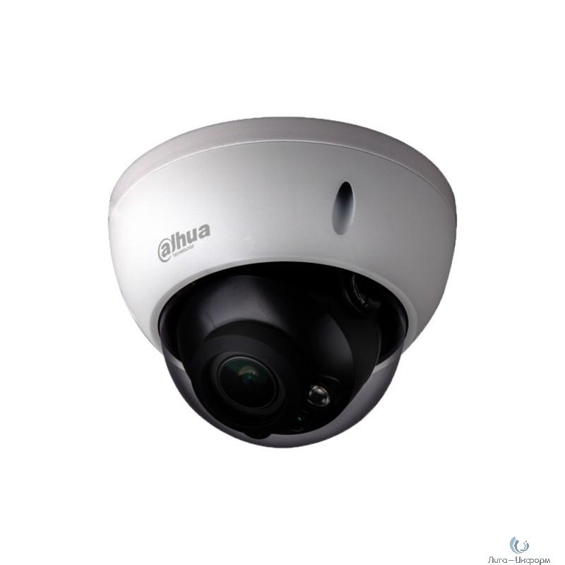 DAHUA DH-HAC-HDBW2802RP-Z-DP Уличная купольная HDCVI-видеокамера Starlight