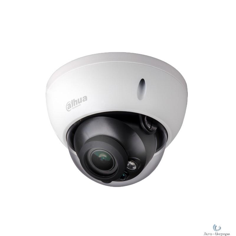 DAHUA DH-HAC-HDBW2501RP-Z-DP Уличная купольная HDCVI-видеокамера Starlight