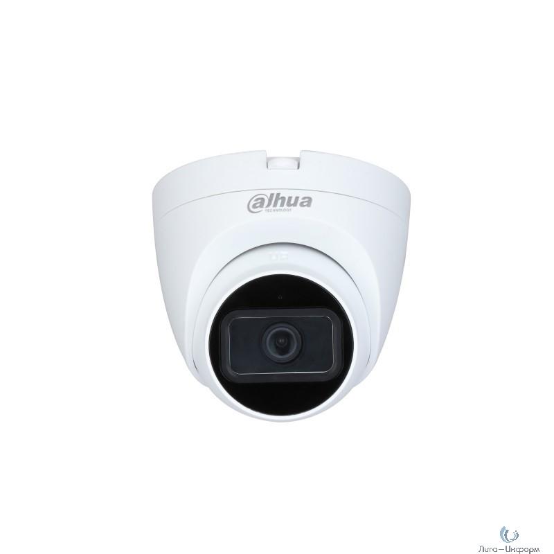 DAHUA DH-HAC-HDW1200TRQP-A-0360B Уличная купольная HDCVI-видеокамера