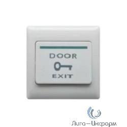 """DAHUA DHI-ASF900 Кнопка """"Выход"""""""