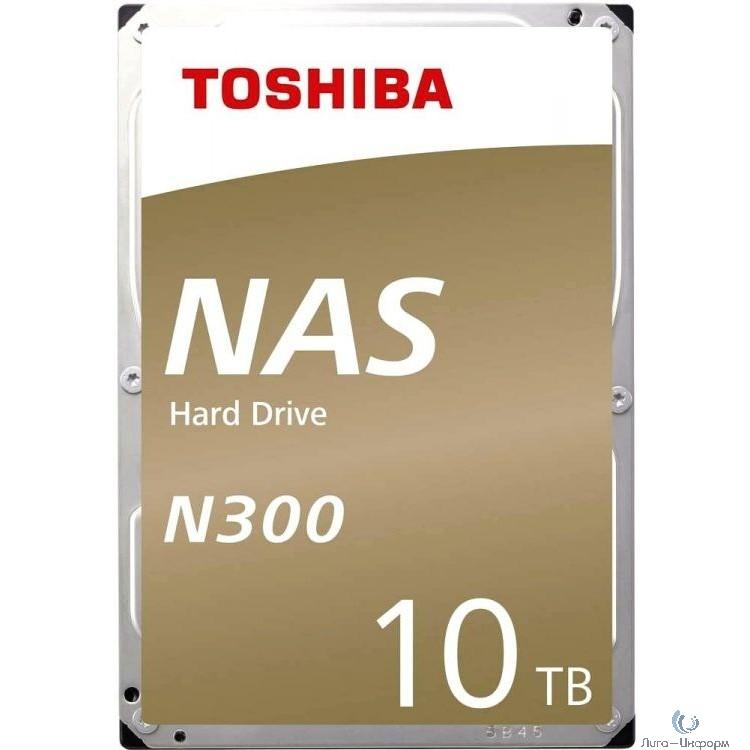 """10TB Toshiba N300 (HDWG11AEZSTA) RTL {SATA 6.0Gb/s, 7200 rpm, 256Mb buffer, 3.5"""" для NAS}"""