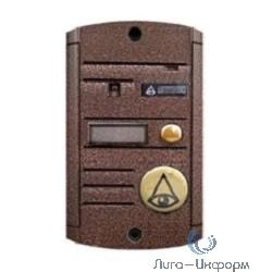 Activision AVP-451 (PAL) TM Медь. Вызывная видеопанель, накладная, 4-х проводная на 1 абонента