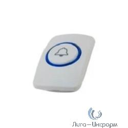 """Tantos TSw-BR1 Кнопка вызова радиоканальная 1 кнопочная прямоугольного дизайна цвет """"белый"""" материал пластик"""