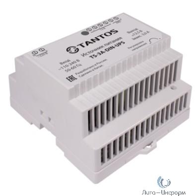 Tantos TS-3A-DIN-UPS Источник питания стабилизированный 12В