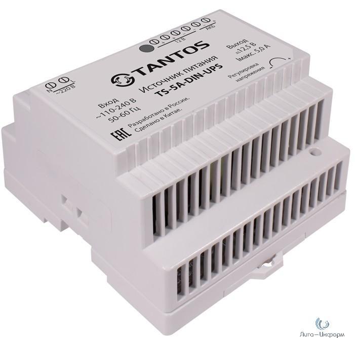 Tantos TS-5A-DIN-UPS Источник питания стабилизированный 12В