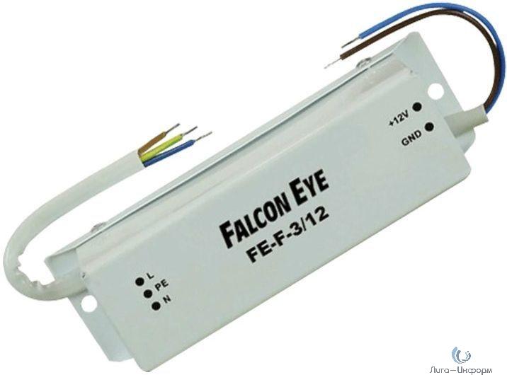 Falcon Eye FE-F-3/12 Блок питания уличный 12В, 3A (макс 3.5А), защита от КЗ