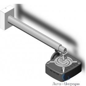 Digis DSM-14K крепление настенно-потолочное для проектора до 1620мм / 1740мм до 20 кг, серый