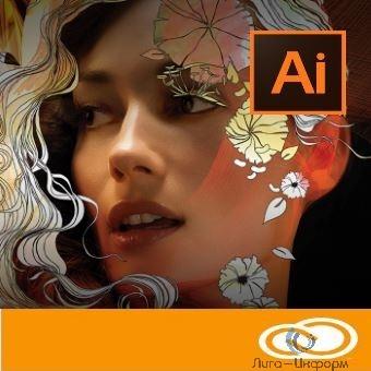 65297603BA03A12 Illustrator for teams ALL Multiple Platforms Multi European Languages Team Licensing Subscription New Level 3 50 - 99
