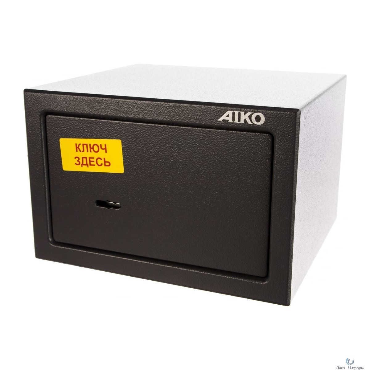 Мебельный сейф AIKO T-170 KL (Внешние размеры: 170x260x230 мм, Вес:3,7 кг) [S10399210514]