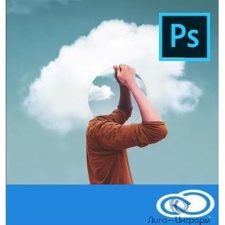 65297615BA01A12 Photoshop CC for teams ALL Multiple Platforms Multi European Languages Team Licensing Subscription New ВСМ