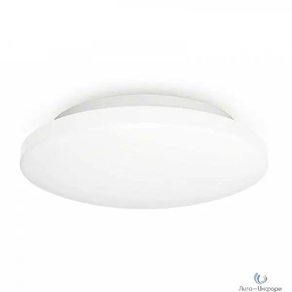 Потолочная лампа Xiaomi Yeelight Galaxy Ceiling Light 260 (Smart) (YLXD62YL), белая