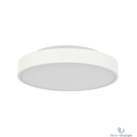 Потолочная лампа Xiaomi Yeelight LED Ceiling Lamp 1S (Global) (YLXD41YL), белая