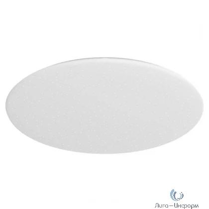 Потолочная лампа c пультом ДУ Xiaomi Yeelight Bright Moon LED Intelligent Ceiling Lamp 480 mm (YLXD17YL), белая
