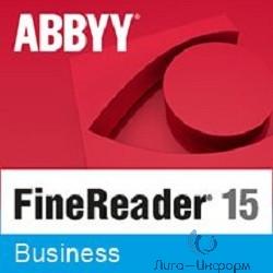 AF15-2P6V10-102 ABBYY FineReader PDF 15 Business Per Seat (3-10) 1 год