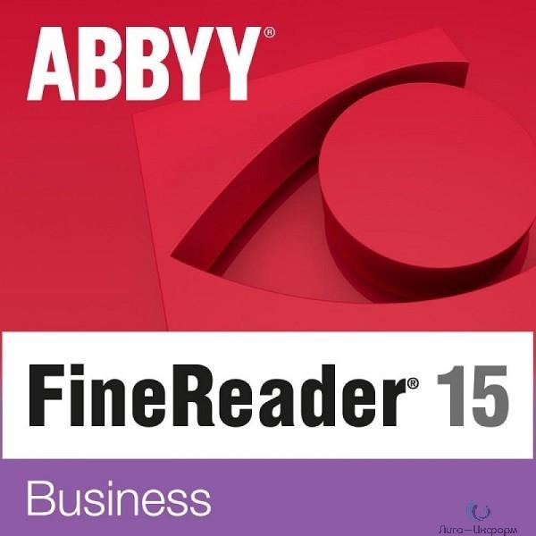AF15-2P1V26-102 ABBYY FineReader 15 Business Per Seat (unlimited) (от 26)
