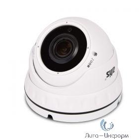ATIS AMVD-2MVFIR-30W/2.8-12Pro 2Мп уличная компактная купольная MHD камера подсветкой до 30м.