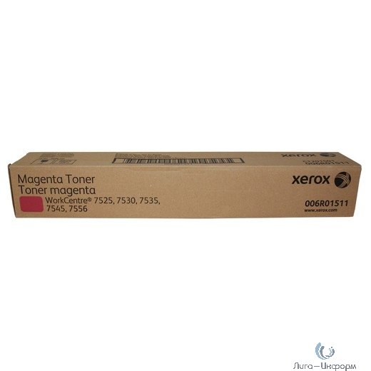 006R01511 Тонер-картридж Xerox WC 7525/7530/7535/7545/7556/7830/7855 красный, 15000 стр.