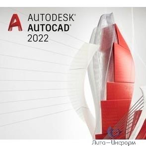 057N1-WW6525-L347 AutoCAD LT 2022 Commercial New Single-user ELD Annual Subscription ВелесстройМонтаж (1 шт.)