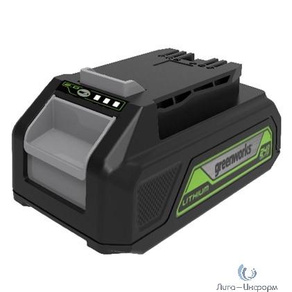Greenworks Аккумулятор G24B4, { 24V, 4 А.ч} [2926807]