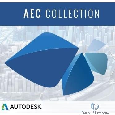 02HI1-WW8500-L937 Architecture Engineering & Construction Collection IC Commercial New Single-user ELD Annual Subscription ВелесстройМонтаж
