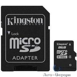 Micro SecureDigital 8Gb Kingston SDC4/8GB {MicroSDHC Class 4, SD adapter}