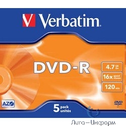 43519 Диски DVD-R Verbatim 16-x, 4.7 Gb, (Jewel Case, 5 шт.)
