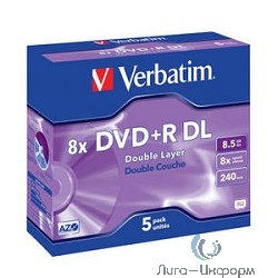 43541 Диски DVD+R Verbatim 8x, 8.5Gb/240min Double Layer (Jewel Case, 5шт.)