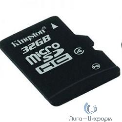 Micro SecureDigital 32Gb Kingston SDC4/32GB {MicroSDHC Class 4, SD adapter}