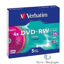 Verbatim  Диск DVD-RW 4x, Colour, Slim, 5шт,(43563)