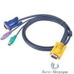 ATEN 2L-5202P Кабель KVM  PS/2(Kлав+мышь)(Male)+HDB15(Male) <-> SPHD15(Male) 1,8м., тонкий, черный.