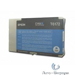 C13T617200 Epson картридж  Stylus B500 повышенной ёмкости (cyan)
