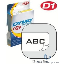Dymo Картридж с лентой 12 мм х 7 м. , пластик, черный шрифт на белом фоне [S0720530]
