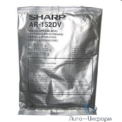 AR-152DV SHARP (25 т.к.) Девелопер для AR120E/121E/122E/150E/155/156/157/5012/5415/5420/203/M150/M155/M201 ориг.